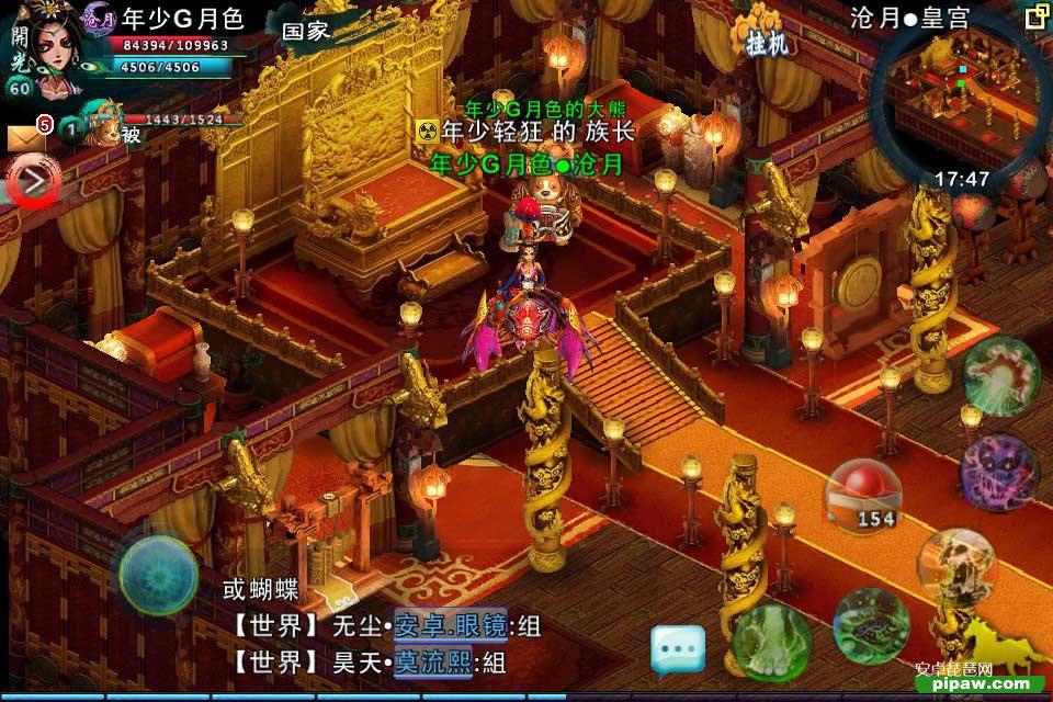 ...忘仙游戏所创建的角色而元神是忘仙的特色系统之一玩家等级...